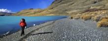 Lago Belgrano,Perito Moreno National Park,Parque Nacional Perito Moreno,Argentina,Patagonia,hiking,active,adventures,tou