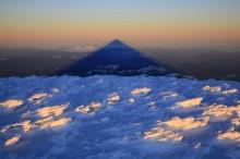 Lanin Volcano's sunrise shadow