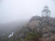 Mount Carleton summit in clouds