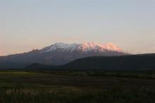 Mt. Ruapehu, Mount Ruapehu, New Zealand