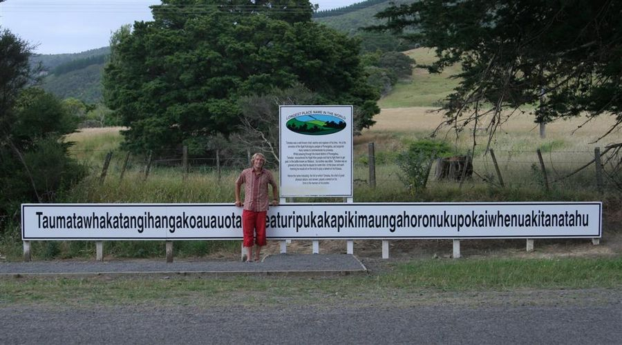 Longest Hill Mt Name In The World Wildernesscapes